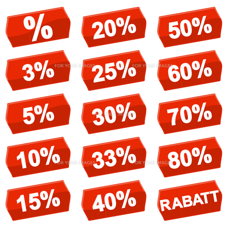 discount price tags - redの素材 [FYI00858448]
