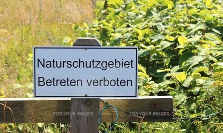 prohibited nature reserve enteringの写真素材 [FYI00860375]