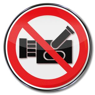 shield film banの写真素材 [FYI00862118]