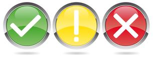 vote traffic light red-yellow-greenの写真素材 [FYI00870647]
