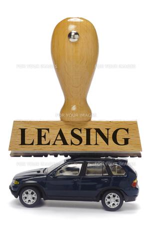 leasingの写真素材 [FYI00879825]