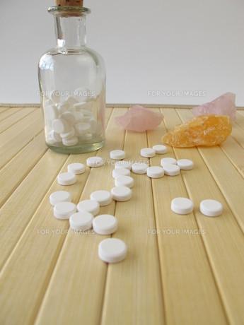 medicine_cosmeticsの写真素材 [FYI00880504]