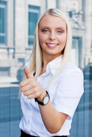 profession_businessの素材 [FYI00881342]