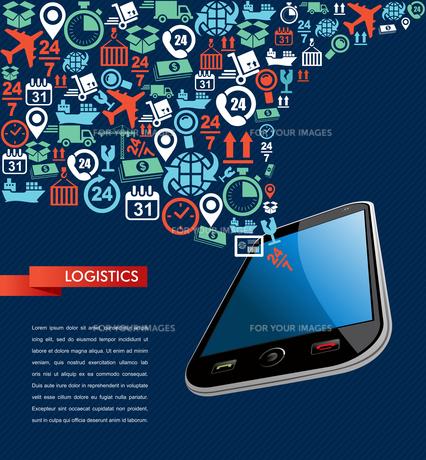 logistic_transportの素材 [FYI00881520]