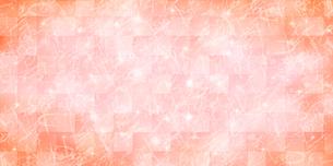 紅葉のイラスト素材 [FYI00883483]