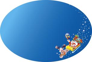 サンタクロースのそりとトナカイのイラスト素材 [FYI00884771]
