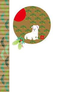 犬のイラスト年賀状テンプレート戌年2018のイラスト素材 [FYI00885006]