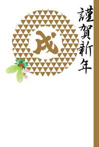戌年のイラスト年賀状テンプレートのイラスト素材 [FYI00885007]