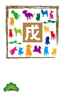 犬のイラスト年賀状テンプレート戌年2018のイラスト素材 [FYI00885010]