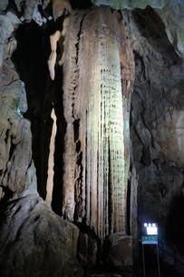 秋芳洞の風景の写真素材 [FYI00885193]