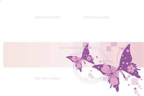 和風な蝶の背景のイラスト素材 [FYI00885426]