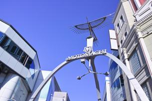 横浜元町ショッピングストリートの入り口の写真素材 [FYI00885442]