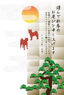 戌年の犬と松の木と日の出の和風縦型年賀状テンプレートのイラスト素材 [FYI00885638]