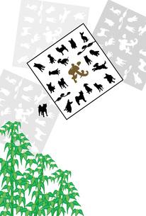 戌年の犬と竹のモダンな和風イラストのポストカードのイラスト素材 [FYI00885640]