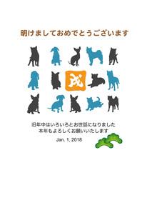 シンプルな戌年の犬のイラスト年賀状テンプレートのイラスト素材 [FYI00885641]