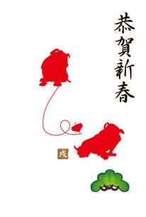シンプルな戌年の赤い犬と独楽の年賀ハガキのイラスト素材 [FYI00885643]