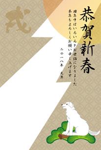 白い犬と松と日の出の年賀状テンプレートのイラスト素材 [FYI00885648]