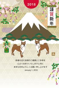 犬と富士山と日の出のイラスト年賀状テンプレート2018のイラスト素材 [FYI00885650]