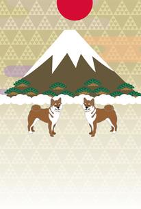 犬と富士山と日の出のイラストのポストカードのイラスト素材 [FYI00885652]
