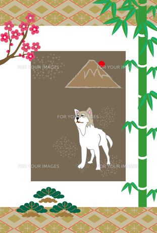 犬と日の出の富士山と松竹梅の和風イラストポストカード のイラスト素材 [FYI00885667]