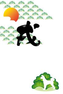 白い犬と松と日の出の和風イラスト年賀葉書のイラスト素材 [FYI00885674]
