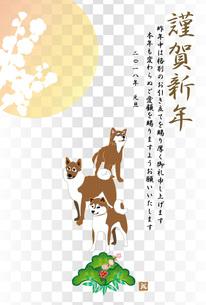 柴犬と松と梅の花と日の出の和風イラスト年賀状テンプレートの写真素材 [FYI00885682]
