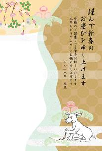 書き初めをする犬の和風イラスト年賀状テンプレート 戌年2018のイラスト素材 [FYI00885689]