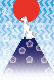 犬と山と日の出のおしゃれなイラストポストカードのイラスト素材 [FYI00885694]