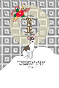 おしゃれな犬と赤い椿の花のイラストの年賀状テンプレート2018戌年のイラスト素材 [FYI00885695]