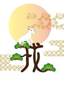 白い犬と日の出の和風イラスト葉書のイラスト素材 [FYI00885697]