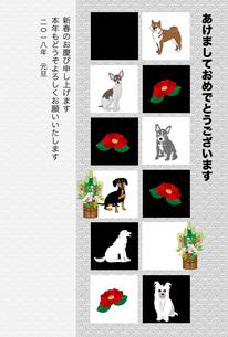 犬たちと椿の花のシンプルなイラスト年賀状テンプレートのイラスト素材 [FYI00885699]