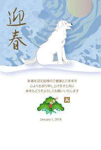 白い犬と水色の逆巻く波のイラスト年賀状テンプレート戌年2018のイラスト素材 [FYI00885705]