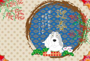 犬と南天の実のイラストの和風年賀状テンプレートのイラスト素材 [FYI00886270]