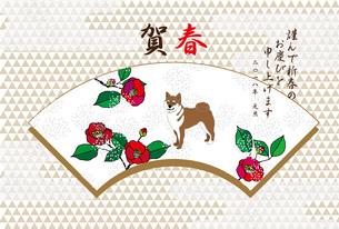 柴犬と梅椿の花の和風年賀状テンプレートのイラスト素材 [FYI00886913]