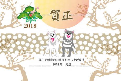 犬と梅の木のイラストの年賀状テンプレートのイラスト素材 [FYI00886926]
