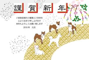 柴犬と梅の花の和風イラストの年賀状テンプレート 戌年のイラスト素材 [FYI00887087]