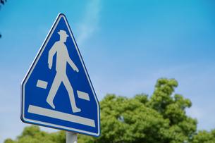青空と横断歩道の道路標識の写真素材 [FYI00887165]