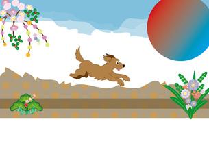 犬と日の出と花のイラストのメッセージカードのイラスト素材 [FYI00887371]