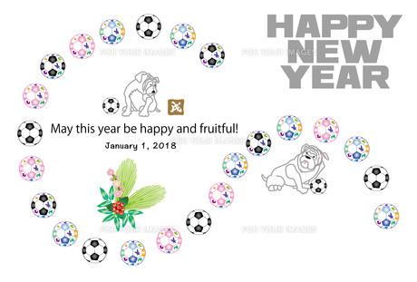 犬とサッカーボールのイラストの年賀状テンプレートのイラスト素材 [FYI00887378]