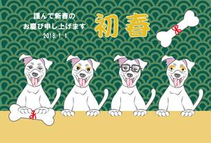 犬たちのイラストの年賀状テンプレートのイラスト素材 [FYI00887383]