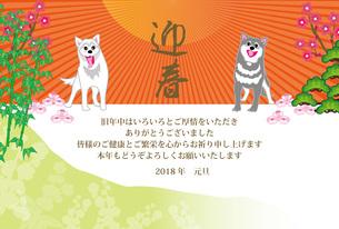 犬のイラスト年賀状テンプレート戌年2018のイラスト素材 [FYI00887386]