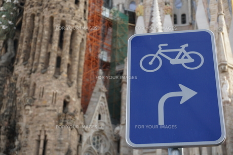自転車右折の写真素材 [FYI00887871]