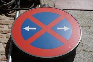 駐車禁止の写真素材 [FYI00887877]