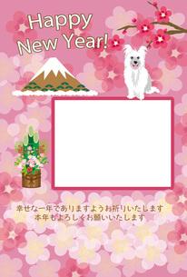可愛い犬と富士山の和風写真フレームの年賀状テンプレートのイラスト素材 [FYI00888161]