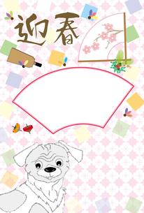 犬と扇子のピンクの扇子型写真フレームの年賀状テンプレートのイラスト素材 [FYI00888166]