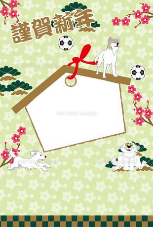 犬とサッカーボールの和風の絵馬型写真フレームの年賀状テンプレートのイラスト素材 [FYI00888168]