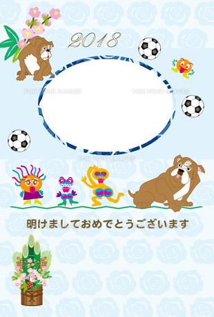 ポップなキッズと犬とサッカーボールの写真フレームの年賀状テンプレート戌年のイラスト素材 [FYI00888171]