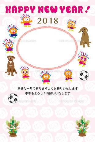 可愛いキッズと犬とサッカーボールの写真フレームの年賀状テンプレート戌年のイラスト素材 [FYI00888172]
