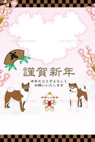 柴犬と梅の花のピンクの和風写真フレームの年賀状テンプレートのイラスト素材 [FYI00888176]