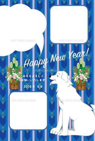 白い犬とコメント欄の青い写真フレームの年賀状テンプレートのイラスト素材 [FYI00888178]